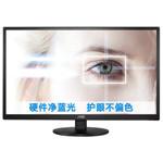 AOC E2070SWN6 液晶显示器/AOC