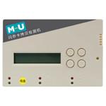 MU DK03-SD闪存拷贝机(闪存卡检测机) 光盘拷贝机/MU