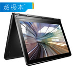 ThinkPad S1 Yoga(20DLA009CD) 超极本/ThinkPad