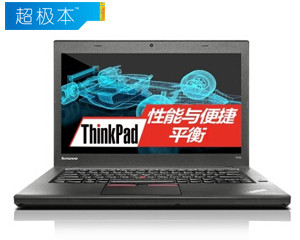 ThinkPad T450(20BVA02TCD)