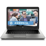 惠普EliteBook 840 G2(CTO)