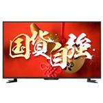 创维43X5 平板电视/创维