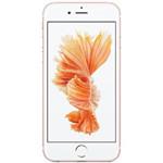 苹果iPhone 6S Plus玫瑰金(64GB/双4G) 手机/苹果