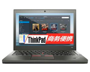 ThinkPad X250(20CLA275CD)
