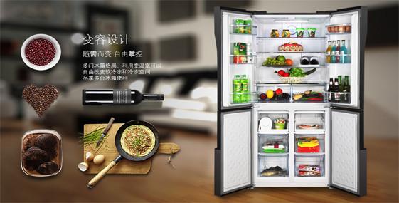 【美菱bcd-450zp9cj冰箱采用的是变频压缩机吗?】