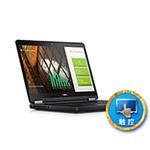 戴尔Latitude 12 5000系列 非触控(CAL001LATIE52502340) 笔记本电脑/戴尔
