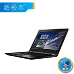 ThinkPad P40 Yoga(20GQA003CD) 超极本/ThinkPad