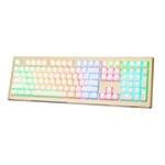 富勒SM700圣甲龙游戏机械键盘 键盘/富勒