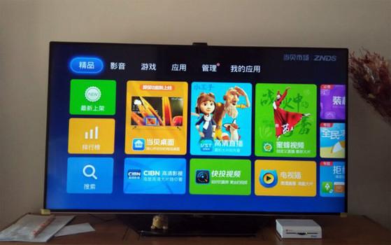 【tcl  d 49a561u怎么安装 电视直播 软件?】-天极问答