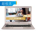 华硕U305FA6Y30(8GB/256GB)