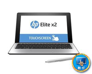 惠普Elite x2 1012 G1(V2D16PA)