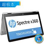 惠普Spectre X360 15 超极本/惠普