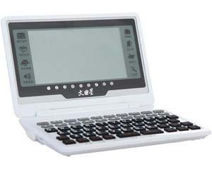 文曲星E900+S图片