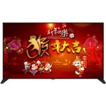 飞利浦65PFF5656/T3 平板电视/飞利浦