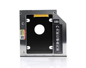 e磊笔记本光驱位硬盘托架12.7mmSSD固态SATA3防震 光驱位硬盘架 通用EL07 9.5mm厚 EL10图片