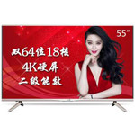 康佳M55U 平板电视/康佳