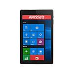 中柏EZpad mini3时尚版(32GB/8英寸) 平板电脑/中柏