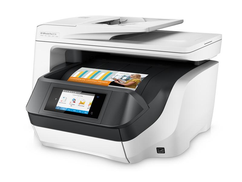 惠普OfficeJet Pro 8730一体机价格 惠普8730一体机特价