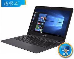 华硕UX360CA