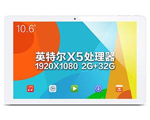 台电X16 Plus(32GB/10.6英寸)