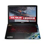 华硕FX-PRO(i7-6700HQ/8GB/1TB+128GB/4G独显) 笔记本电脑/华硕