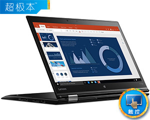 ThinkPad X1 Yoga(20FQA01NCD)