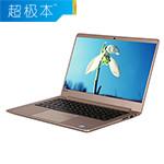 联想IdeaPad 710S(i5/4GB/256GB) 超极本/联想