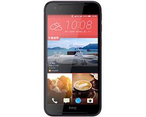 HTC Desire 830(32GB/双4G)