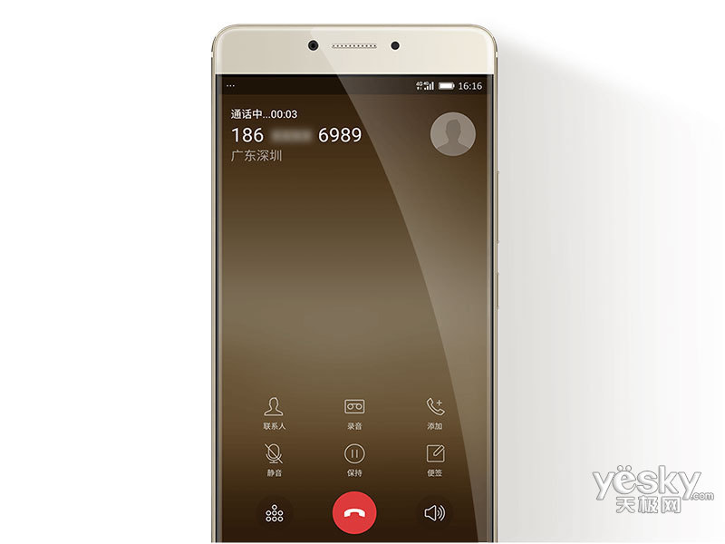 金立M6 Plus(128GB/全网通)