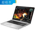 灵耀U5000(i5 6200U/4GB/512GB)
