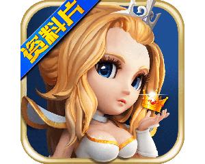 手机游戏《小冰冰传奇》图片