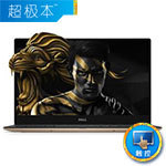 戴尔XPS 13 微边框 金色触控屏(XPS 13-9360-D2805TG) 超极本/戴尔