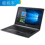 宏碁S5-371-563C 超极本/宏碁