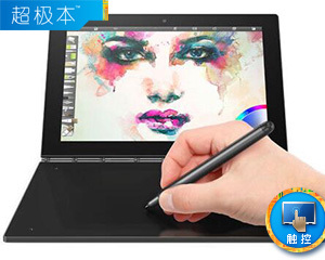 联想YOGA Book(4GB/64GB/Windows版)
