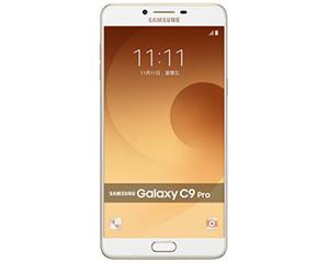 三星GALAXY C9 Pro(64GB/全网通)