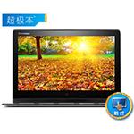 联想YOGA 3 Pro-5Y71(8GB/256GB皓月银) 超极本/联想