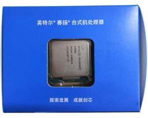 英特尔赛扬 G3900(盒)