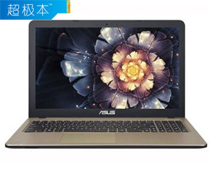 华硕R540UP(i5 7200U/4GB/500GB)