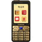 长虹GA568 手机/长虹