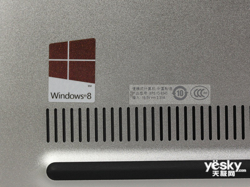 戴尔XPS 13 微边框 银色(XPS 13-9350-D4609)