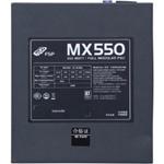 全汉MX550(50YDM) 电源/全汉