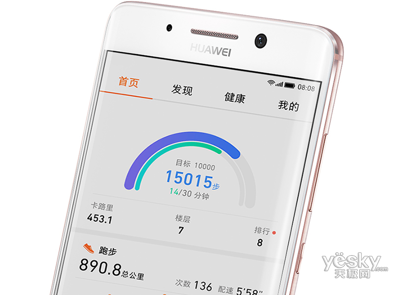 华为Mate 9 Pro(128GB/全网通)