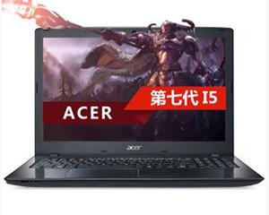宏碁E5-575G-51SF