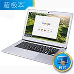宏碁Chromebook R13 超极本/宏碁