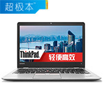 ThinkPad New S2(20J3A002CD) 超极本/ThinkPad