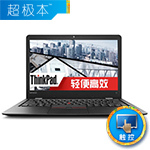 ThinkPad New S2(20J3A008CD) 超极本/ThinkPad