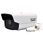 海康威视DS-2CD1221D-I3 安防监控系统/海康威视