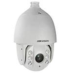 海康威视DS-2DC7120IW-A 安防监控系统/海康威视