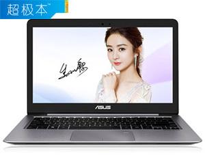 华硕灵耀U3000UQ(i7 7500U/8GB/256GB)