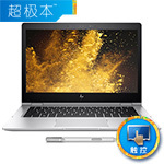 惠普EliteBook x360 1030 G2(1GY30PA) 超极本/惠普